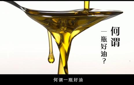 新锐60秒·祥宇橄榄油