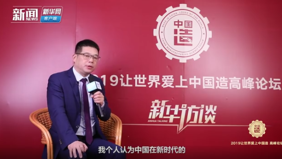 林孝发:引领实体经济在国际市场更具主动权
