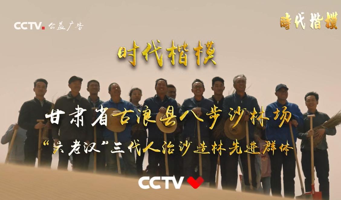 2019中国公益广告黄河奖获奖作品展播(五)