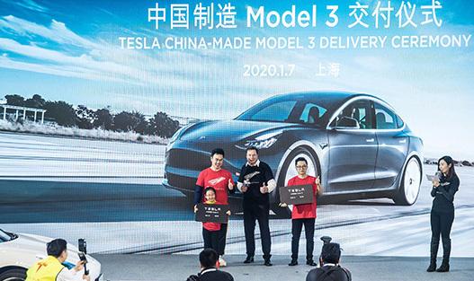 特斯拉宣布在华启动Model Y制造项目