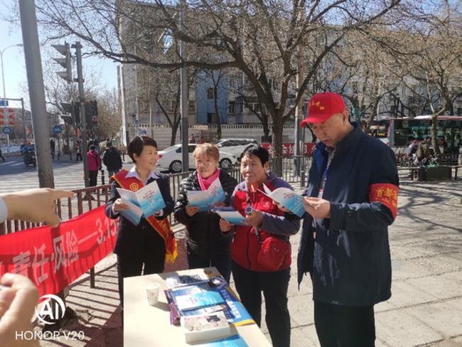 提升金融服务品质 中行北京分行持续推进消费者权益保护工作