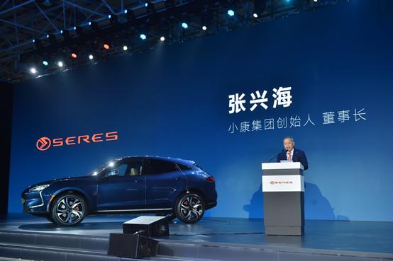 金康SERES两江智能工厂投产暨新电动汽车全球首发
