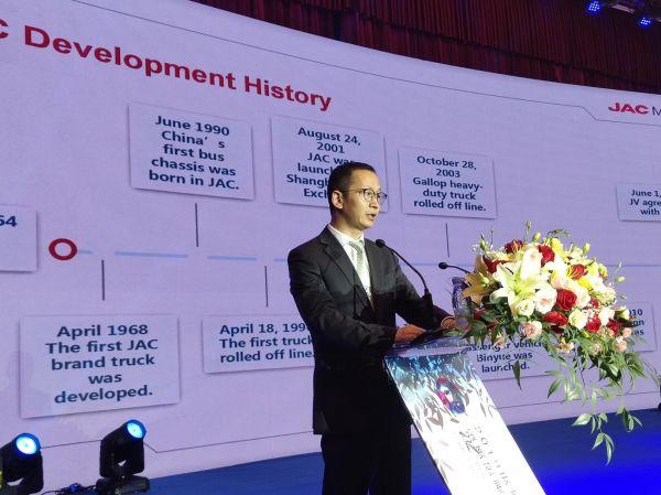 2019世界制造业大会:江淮汽车分享国际投资合作经验