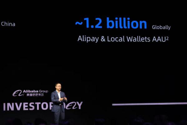全球用户超12亿,揭秘支付宝强劲增长动能