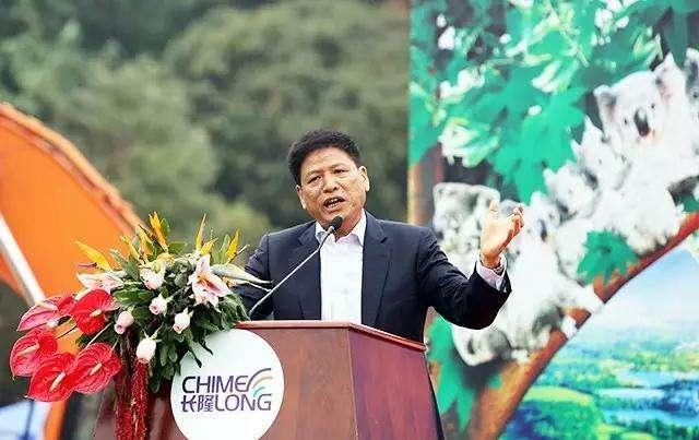广东长隆集团董事长苏志刚:创造一个基业常青的百年品牌