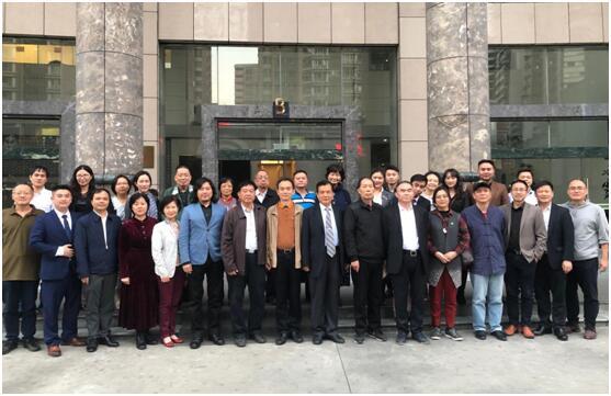 广东省品牌研究会荣获全国社科联先进社会组织称号