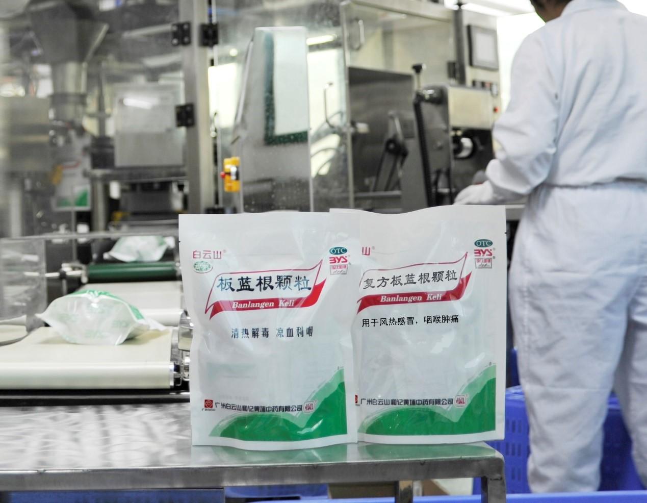 """【品牌战""""疫""""】保障药品生产供应,广药集团在行动!"""