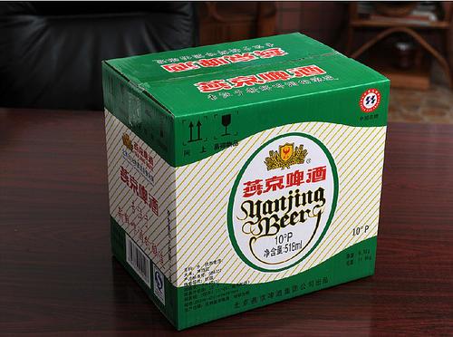 """【品牌战""""疫""""】燕京啤酒为抗击疫情捐款捐物共计1350万元"""