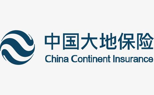 """【品牌战""""疫""""】中国大地保险河北分公司全方位应对新型冠状病毒肺炎疫情防控工作"""