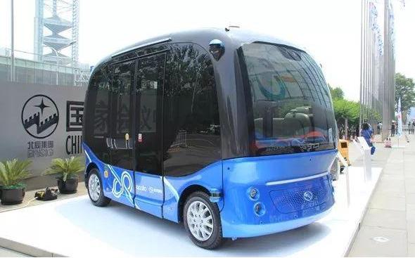 百度联合一汽发布国内首款L4级自动驾驶乘用车