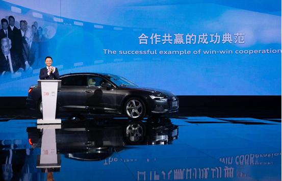 """一汽与奥迪三十周年开启""""全领域合作""""的新合资时代"""