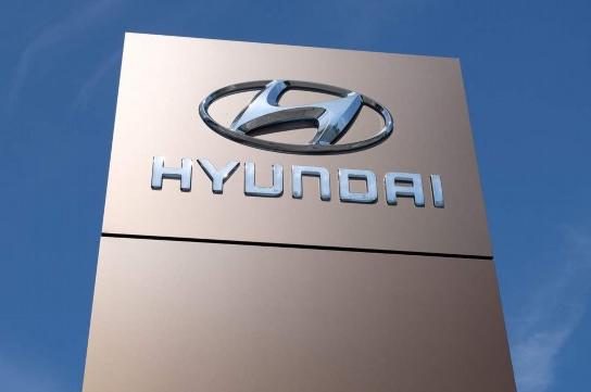 现代汽车宣布2019年完成公司重组