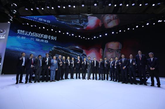 尹同跃:奇瑞销量逆势增长 未来将全面推进智能化战略