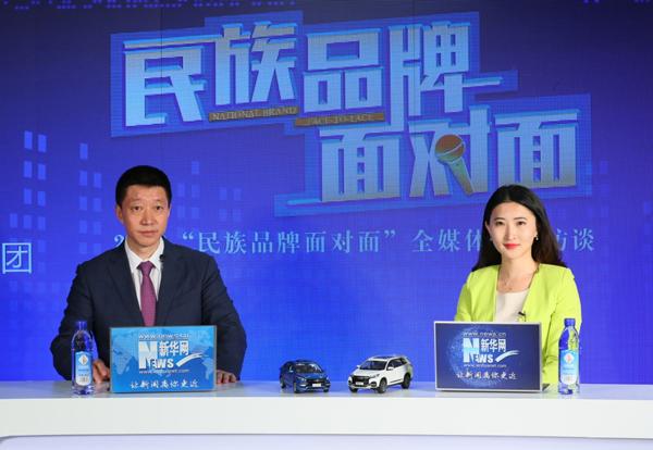 上海致盛实业集团董事长张润斌:以高度的使命感 推进企业品牌建设