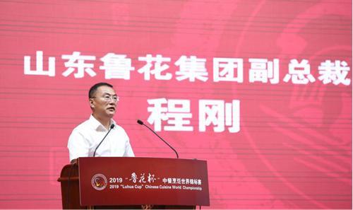 """程刚:我们是""""中国味道""""的传承者"""