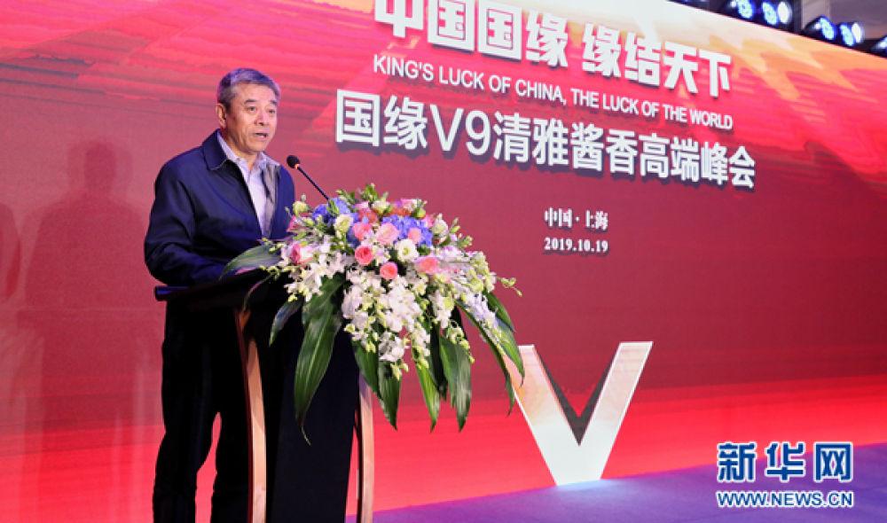 王延才:今世缘打破白酒香型地域限制对行业有重要启示意义