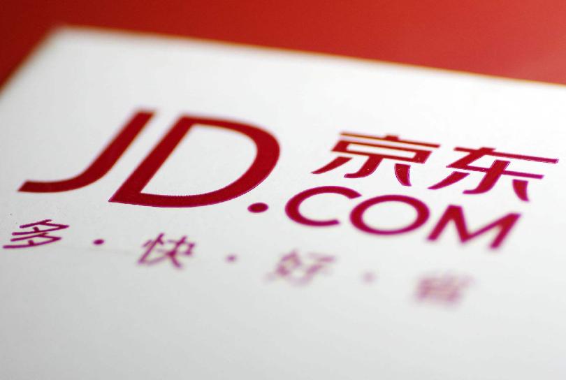 京东上线北京对口支援消费扶贫平台 产业互联网打造扶贫新模式