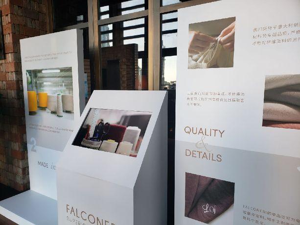 FALCONERI中国内地首店落地北京