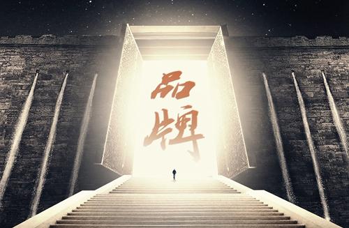 2018中国餐饮品牌力峰会下月将于广州举行