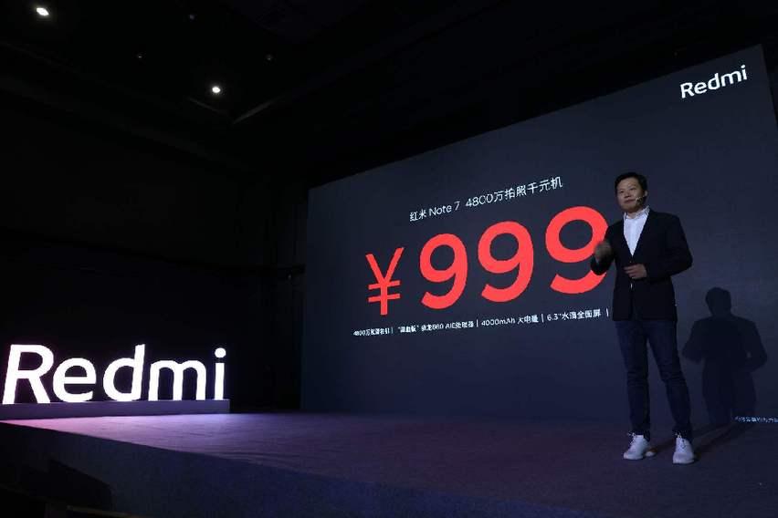 小米启动红米独立品牌