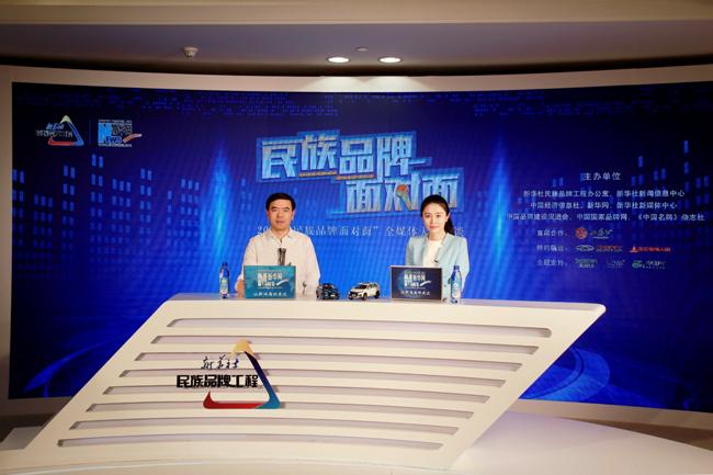 伽蓝集团董事长郑春影:抓住机遇重研发 品牌需要年轻化