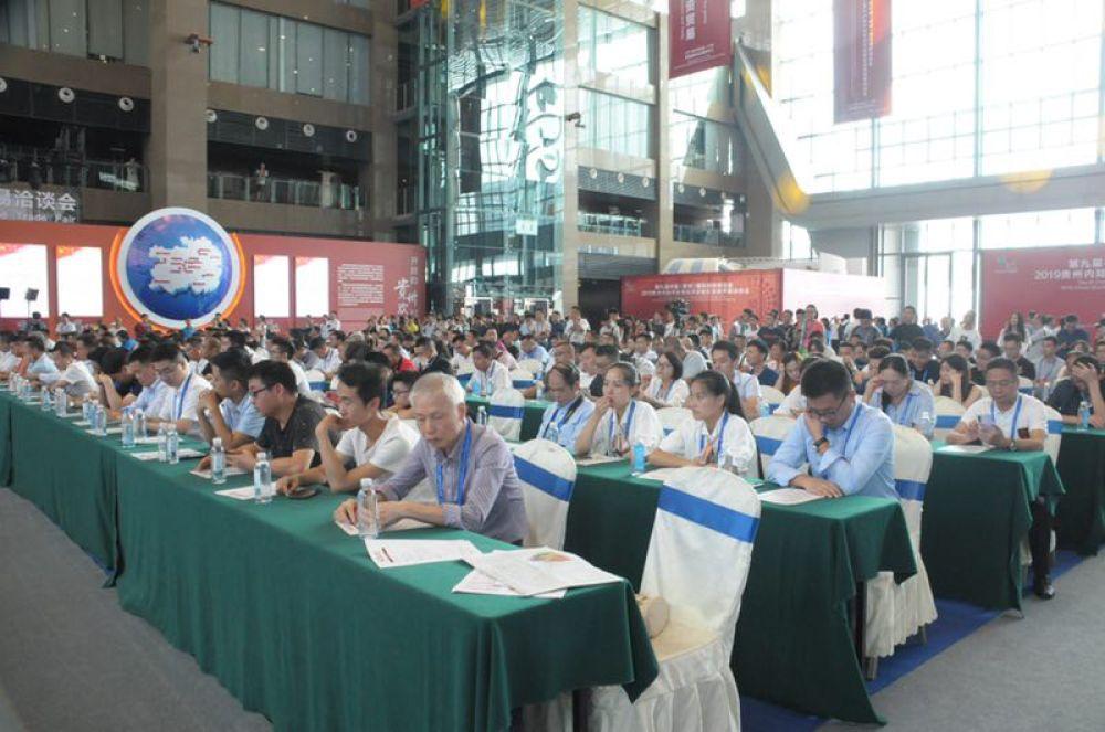 """李静仁出席中国酒文化高峰论坛,谈从茅台文化到""""文化茅台""""的战略之变"""