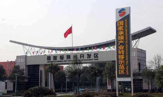 湖北恒隆企业集团董事会主席陈涵霖:瞄准全球汽车智能化的发展
