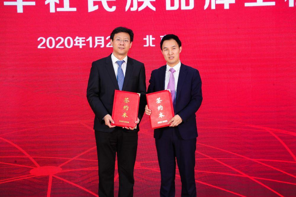 分享通信入选新华社民族品牌工程