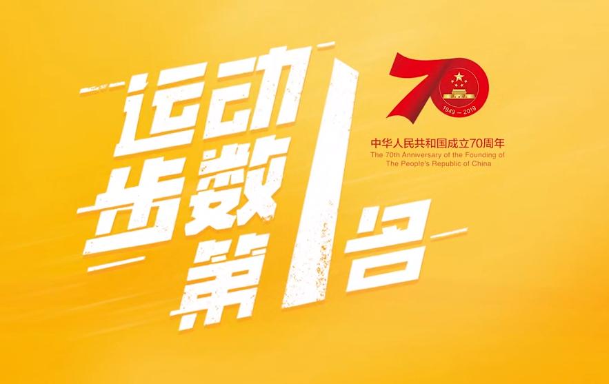 2019中国公益广告黄河奖获奖作品展播(四)