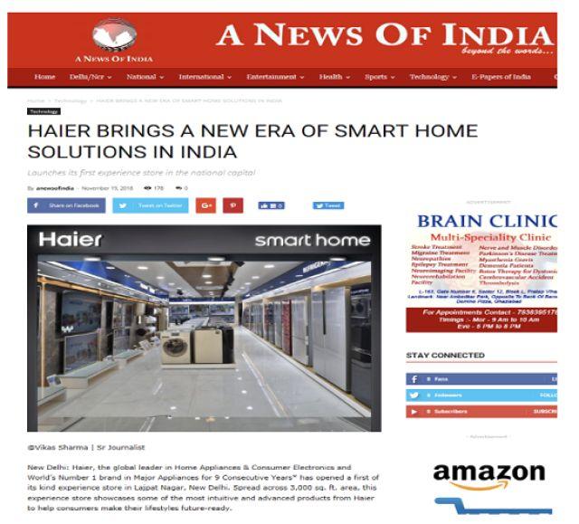 """印度市场成为""""新增长极"""" 海尔率先抢占大蛋糕"""