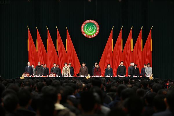 扬子江药业集团:遵循高质量发展之路精进壮行