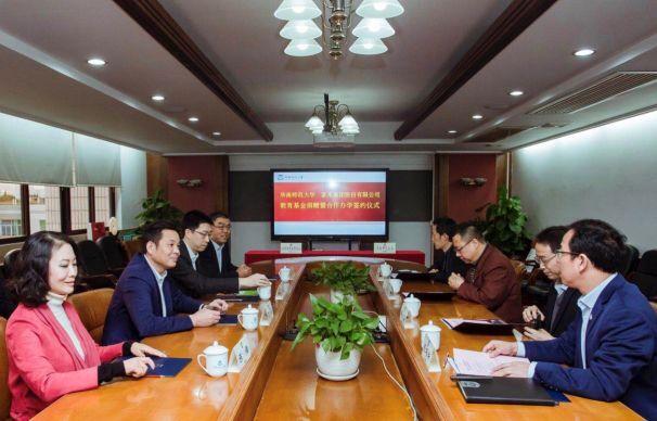 泰禾向华南师大捐资5000万元助力教育事业
