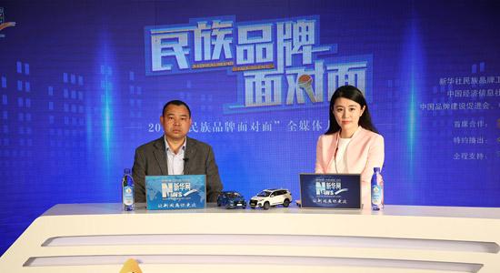 蔺以辉:振兴中华老字号 打造绿色产业链