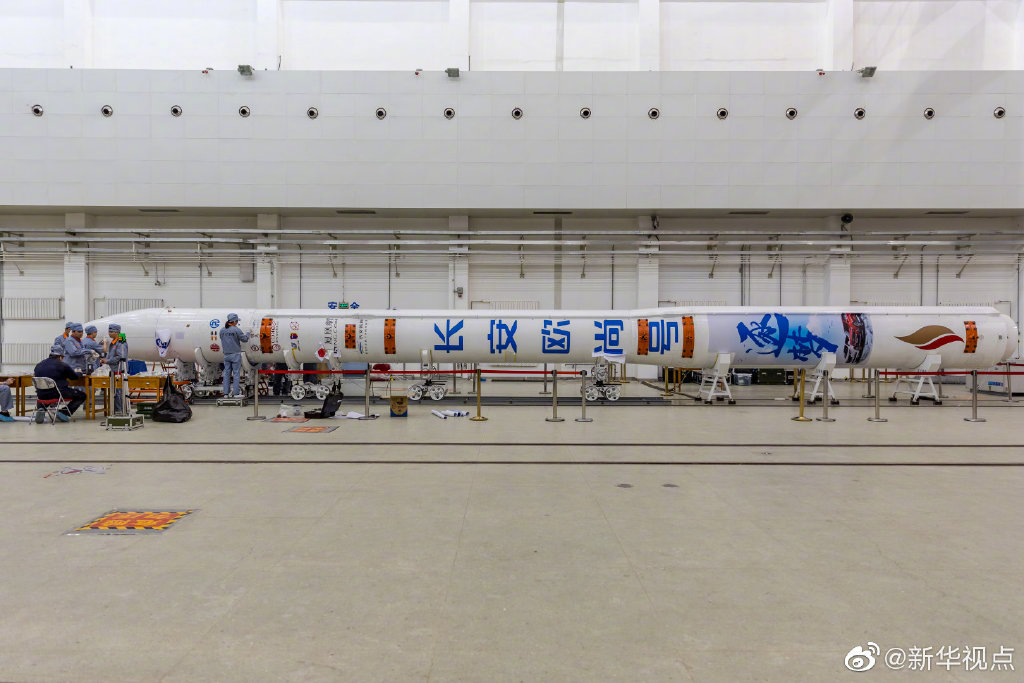 我國民營商業運載火箭成功實施首次入軌發射