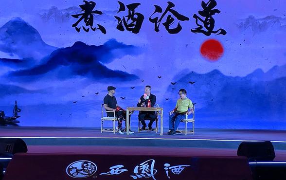 """""""老字号""""玩跨界 红西凤发布会秀""""国潮"""""""