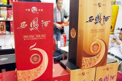"""西凤集团董事长张正荣膺""""金箸奖""""2019年度食品领军人物"""