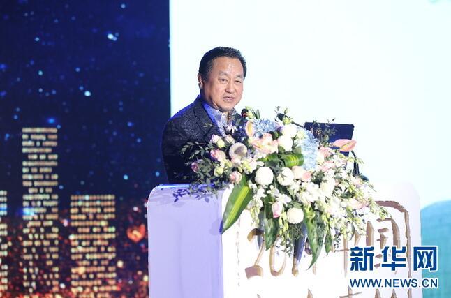 天士力吴丹勇:注重践行社会责任 增强社会使命感和责任感