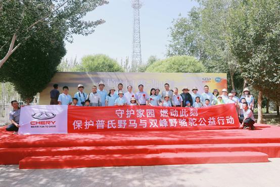 奇瑞贾亚权:做有温度、有担当的中国民族品牌