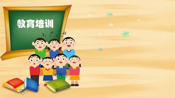北京267家学科类线上培训机构申请备案