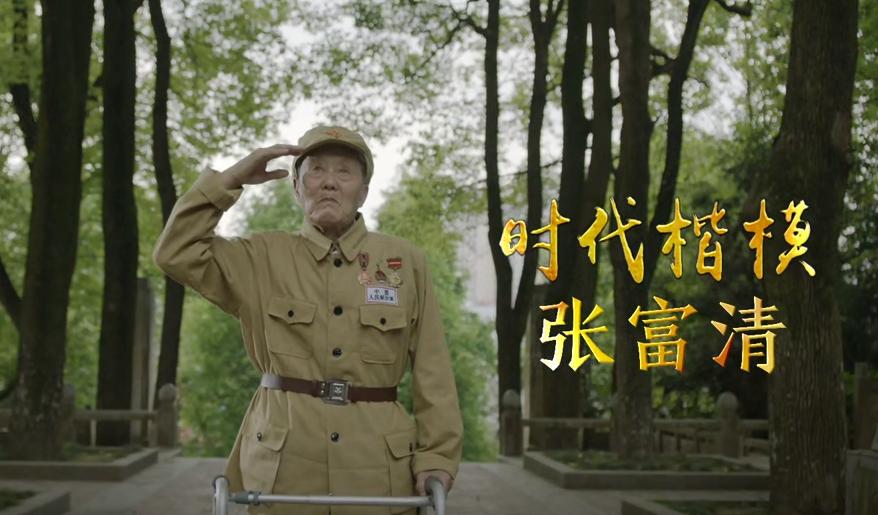 2019中国公益广告黄河奖获奖作品展播(三)