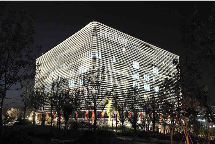 海尔智家再入美国《财富》全球最受赞赏公司