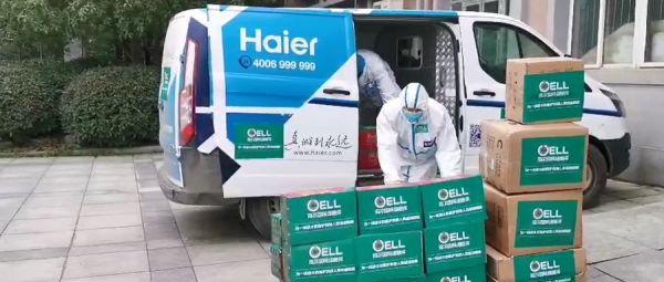 """【品牌战""""疫""""】海尔启动第二轮捐助计划 捐赠价值500万元现金及物联网家电"""