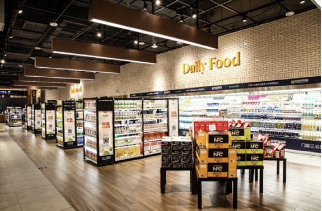 京东7FRESH西安第三家店签约 明年三月正式开业