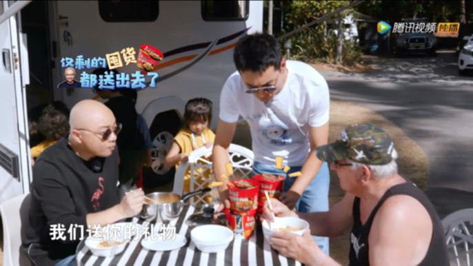 脚下的世界 舌尖的中国 消费升级中的家乡味