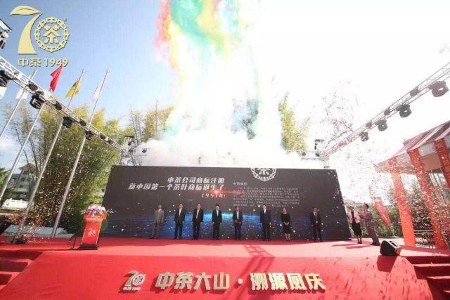 国饮中茶布局云南凤庆 谋划普洱滇红茶新发展