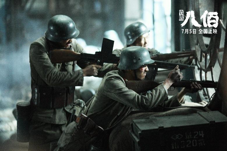 《八佰》戛纳电影节曝国际版海报,海外发行预售火爆