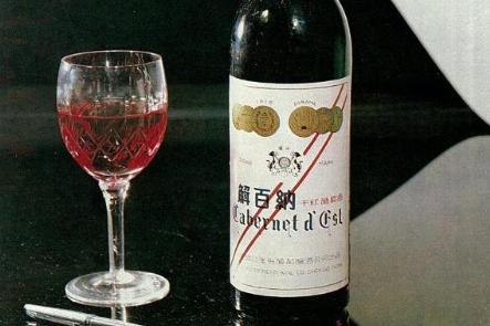"""追寻""""中国第一瓶干红"""""""