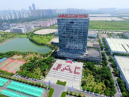 江淮汽车:奋斗基因助力高质量发展新突破
