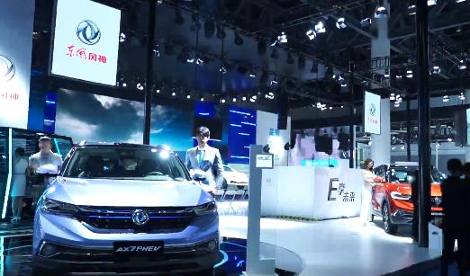 东风风神携全新E70、纯电SUV EX1亮相成都车展