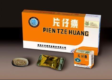 漳州片仔癀药业股份有限公司获2019年国家技术创新示范企业认定
